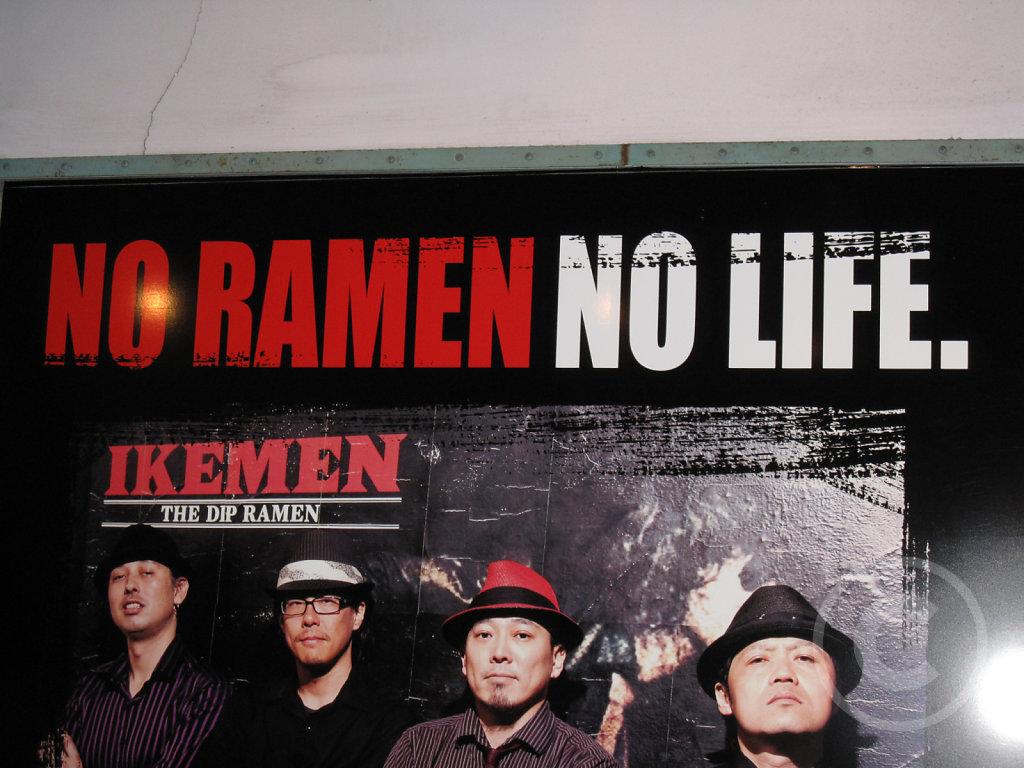 No ramen no live
