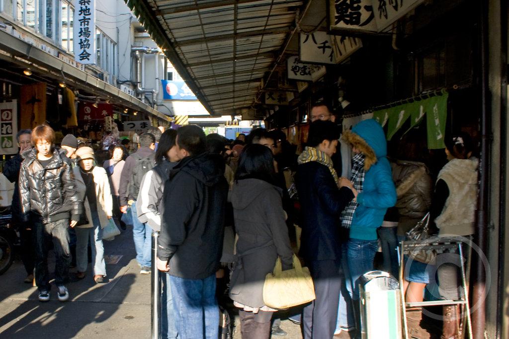 Japan in 2008